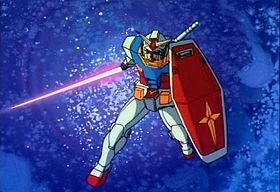 280px-Mobile_Suit_Gundam